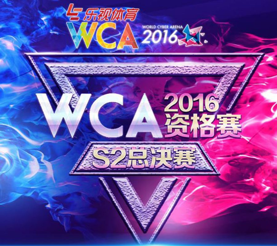 WCA Makes its Tournaments in gamescom Again