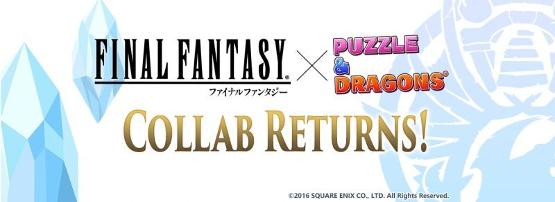 FINAL FANTASY Returns to PUZZLE & DRAGONS with New Dungeon, Characters and More