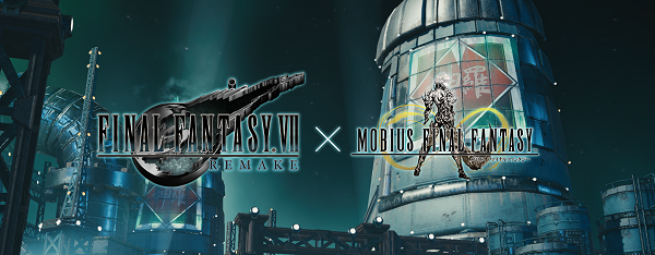 MOBIUS FINAL FANTASY Arrives on Steam this February