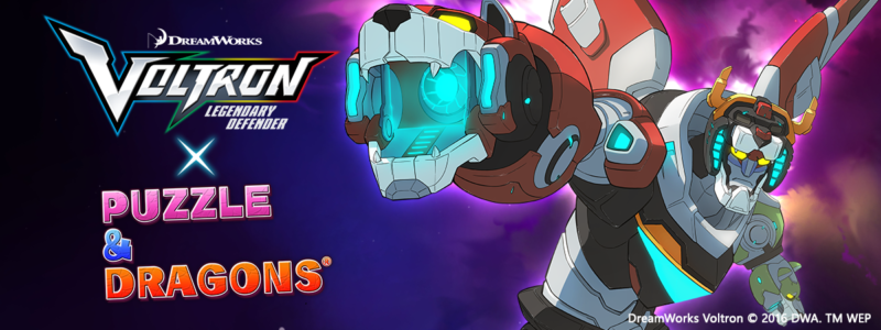 VOLTRON LEGENDARY DEFENDER Coming to PUZZLE & DRAGONS in Exclusive North American Collaboration
