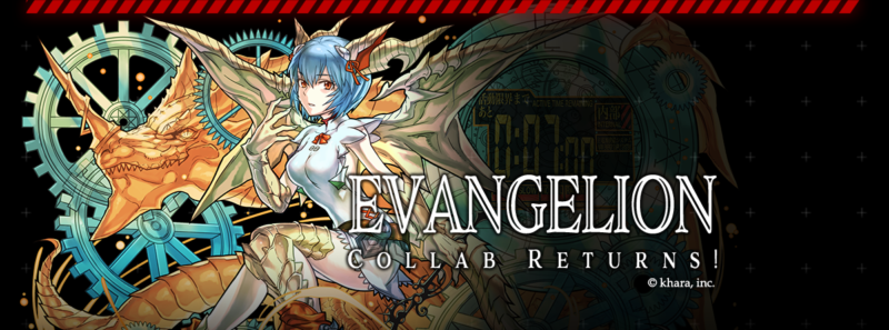 Evangelion Returns to Puzzle & DRAGONS With All New Characters