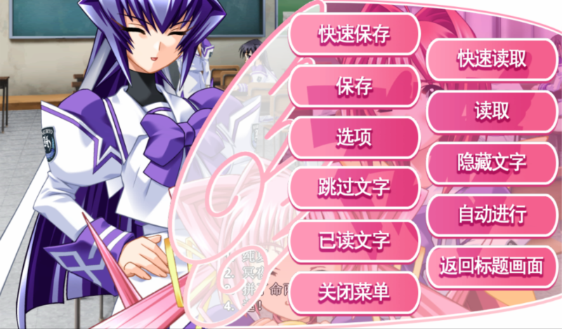 Muv-Luv Visual Novel by Degica Games Getting Chinese Language Support