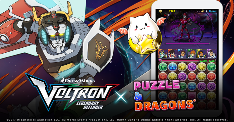 Puzzle & DRAGONS Lets You Defend the Universe in All-New Voltron Collaboration