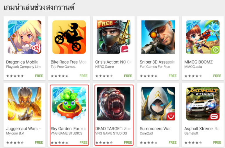Sky Garden: Farm in Paradise and Dead Target: Zombie Now on Google Play's Songkran 2017