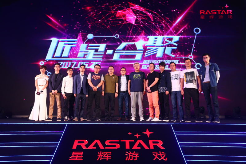 Rastar Games New Gaming Brand Revealed by Rastar Group in China