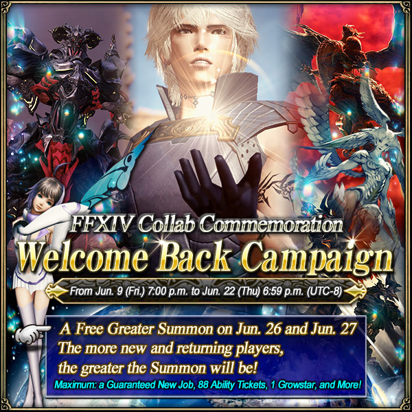 FINAL FANTASY XIV and MOBIUS FINAL FANTASY Collaboration Now Live