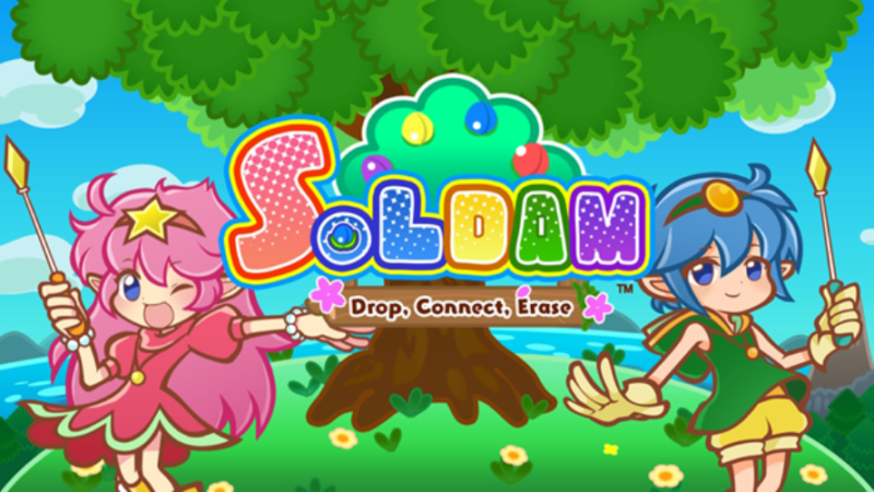 Soldam: Drop, Connect, Erase Coming to Nintendo Switch this Fall, Playable at E3