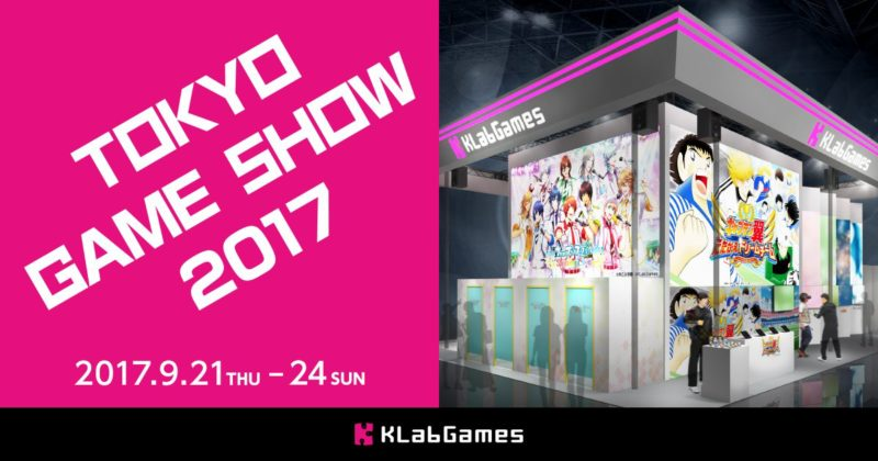 TOKYO ​​GAME​​ SHOW ​​2017​​ KLab Games Booth Announced,​​ Official​​ Site ​​Now​​ Open