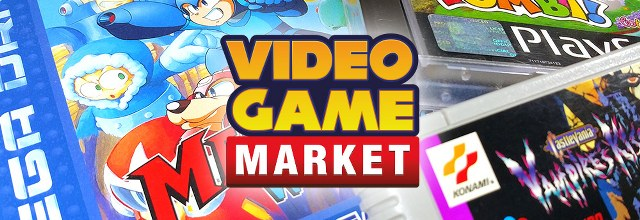 UK's Largest Video Game Market Takes Place Aug. 12