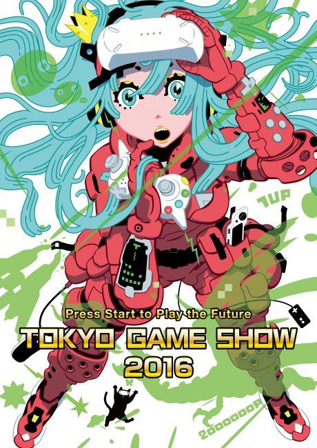 Tokyo Game Show 2016 Has 301 Exhibitors, Ticket Information